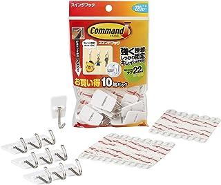 3M コマンド フック キレイにはがせる 両面テープ スイングフック Sサイズ 耐荷重220g 10個 CM20-10S