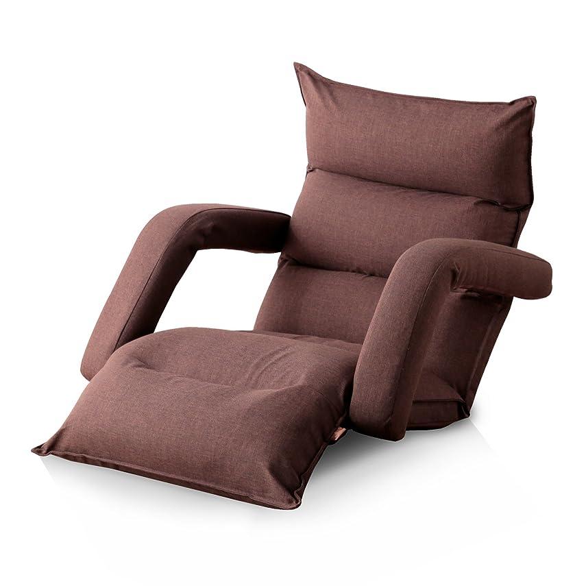 確かに単調な国民LOWYA 座椅子 ひじ掛け付き リクライニング 42段ギア スピードロック 低反発 ブラウン