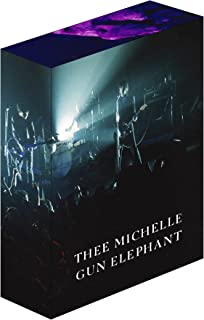 THEE MICHELLE GUN ELEPHANT -LAST HEAVEN-