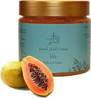Bayt Al Saboun Al Loubnani Papaya Body Sugar Scrub, 500 Gm