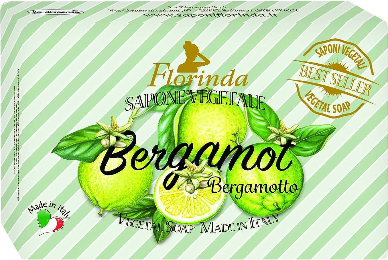 縁採用フルーツ野菜フレグランスソープ ベストセラーシリーズ ベルガモット