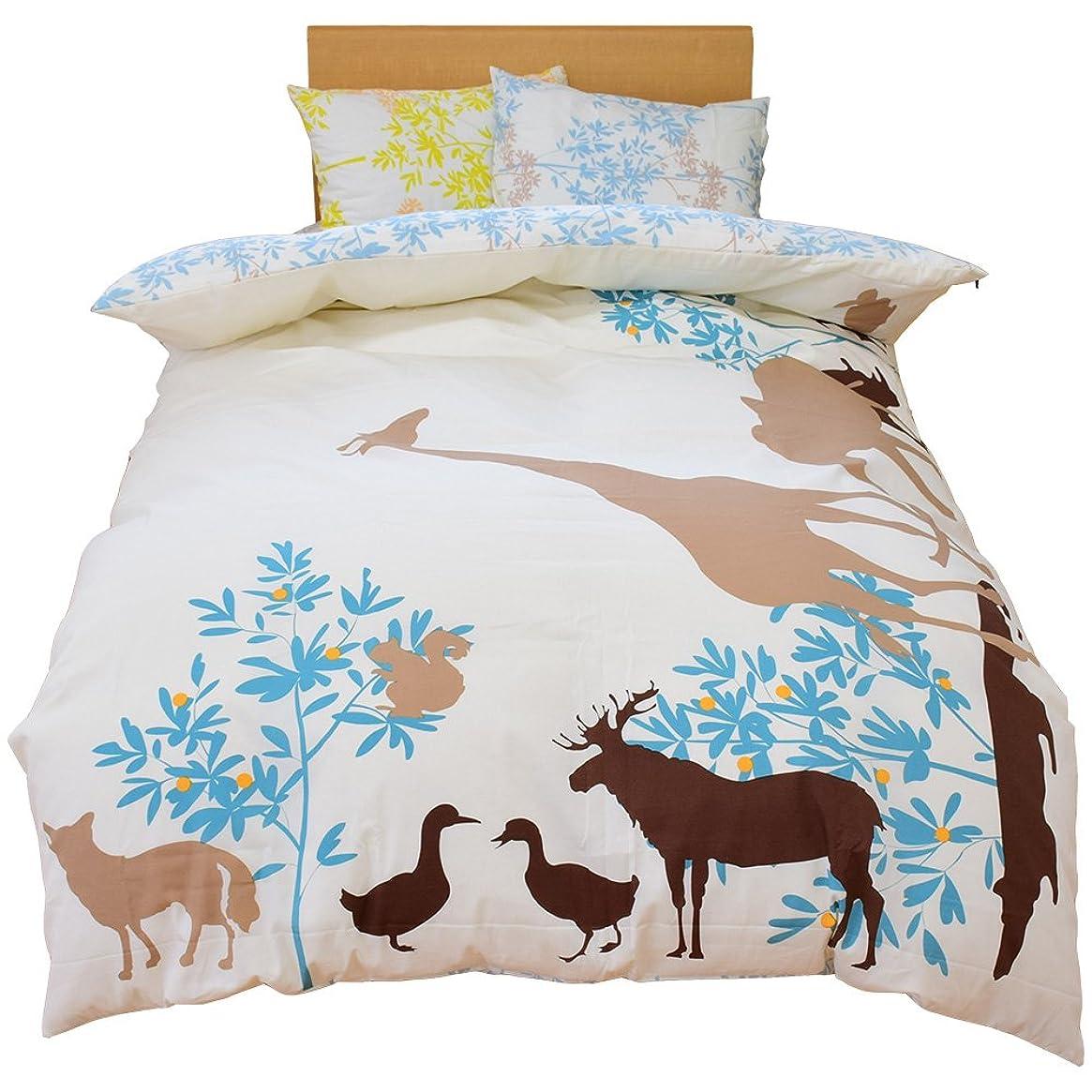 半円リアルバイオリニストwesty ジラフ ベッド用 布団カバー 3点セット シングル 日本製 ターコイズ