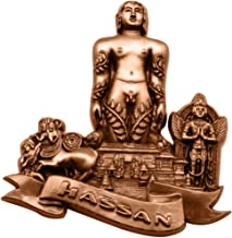 Hassan Collage Metal Fridge Magnet (Copper)