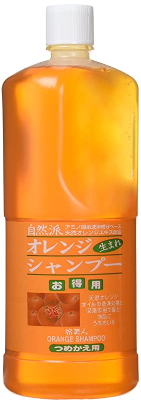 フローティングホット櫛オレンジシャンプーお得用1000ml