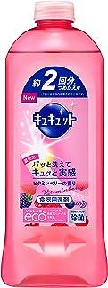 キュキュット ビタミンベリーの香り 詰替用 385ml