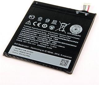 اتش تي سي بطارية متوافقة مع هواتف خلوية - B2PS5100