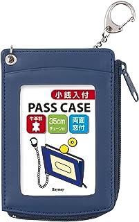 レイメイ藤井 単パスケース 小銭入れ 鎖付き ブルー GLP9006A