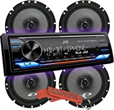 JVC KD-X470BHS Digital Media Receiver Car Music Lover's Bundle with Four Premium Alpine Coaxial Speakers. Bluetooth, USB, HD Radio, 13-Band EQ, Compatible with Amazon Alexa, SiriusXM Ready.