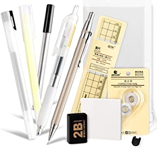 Whaline 10Pcs Japanese Style Pen Set Gel Ballpoint Pen Bag Mechanical Pencil Pencil Lead Correction Tape Sticky Note Rubber Ruler Highlighter Pen for Student Back to School Supplies Office Stationary