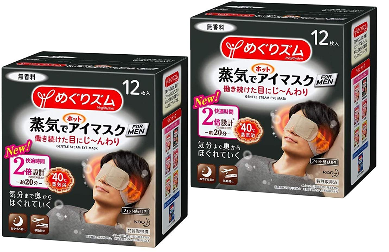 デコラティブいっぱい学期【まとめ買い】めぐりズム蒸気でホットアイマスク FOR MEN 12枚入×2