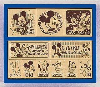 ビバリー ディズニー スタンプ はんこ ミッキーマウス 木製ごほうびスタンプ SDH-072