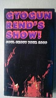 SHOW! SOUL SHOUT TOUR 2000 [VHS]