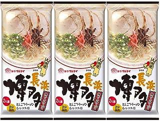 Marutai Hakata Nagahama Tonkotsu Instant Noodle Soup Ramen Non-fried For 2 Servings 3 packs