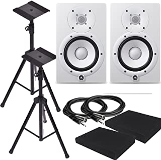 Yamaha HS8W 8-Inch Powered Studio Monitor Speaker White (Pair) with Pair of Height Adjustable Speaker Stands Tripod , High Density Studio Monitor Isolation Pads (Pair) and 2 x 10-Foot TRS to XLR Cable