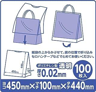 オルディ ポリ袋 雨用カバー Lサイズ 透明 横45×縦44cm マチ10cm 厚み0.02mm L 紙袋 を雨から守る ビニール袋 AY-L-100 100枚入り