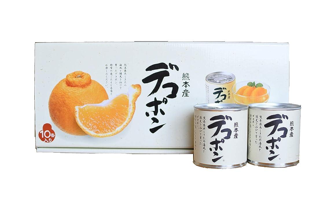 資金コインランドリー成熟JAあしきた 熊本デコポン缶詰 (10缶入り(化粧箱))