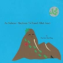 As-Salamu 'Alaykum Ya Rasul Allah (sas)
