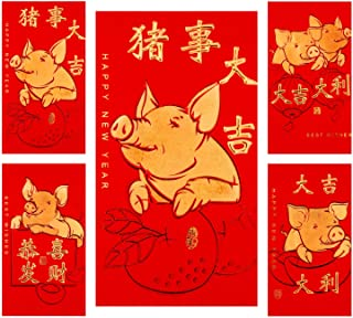 ThxToms High-end Pig Year Chinese Red Envelopes (30 Packs), Golden Rich Pig Design for 2019 Lucky Money Gift with 5 Designs