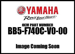 2018-2019 Yamaha Kodiak 450 Front 2000 Winch Complete Kit by WARN - BB5F740CV000