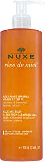 NUXE Honey body lotion, 400 ml