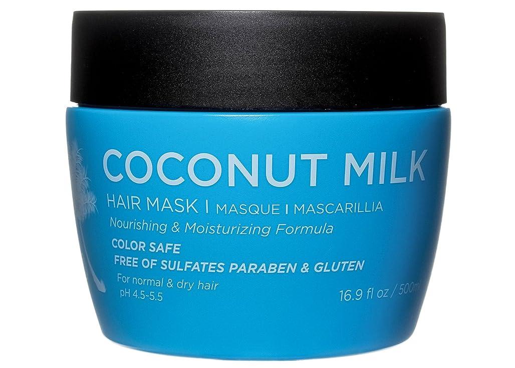 統治するシュリンク誘惑Coconut Milk Hair Mask 16.9 oz