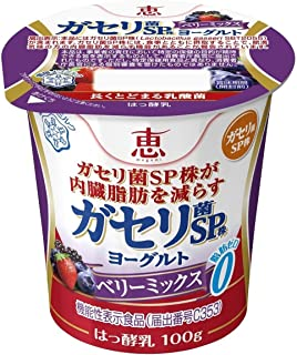 【冷蔵】雪印メグミルク 恵ガセリ菌SP株ヨーグルト ベリーミックス 100gX12個