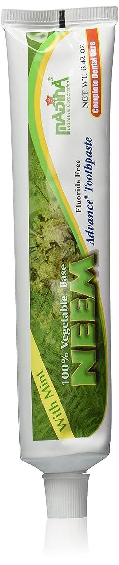 ハンマー軌道家禽(2-Pack) Madina 100% Vegetable Base Neem Advance Toothpaste 6.42oz with Mint by Madina [並行輸入品]