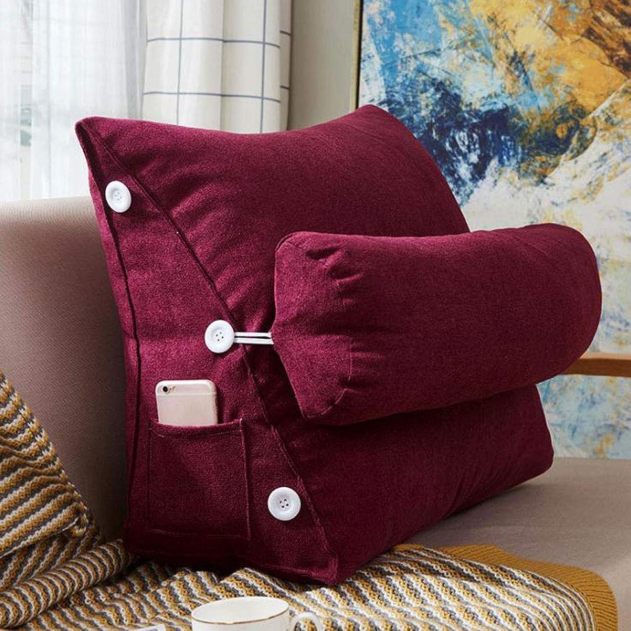 後彼女のカンガルー31-luoshangqing 枕枕三角形バックレストベイウィンドウロング枕ソファ大きなクッションジッパー取り外し可能と洗える (Color : I, サイズ : 60*25*50cm)