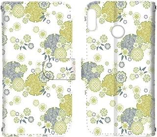 [FFANY] HUAWEI nova lite 3 (POT-LX2J) ケース 手帳型 カードタイプ 【着物柄:白グリーン】 和柄 和風 紅柄 浴衣柄 ノバライトスリー スマホケース 携帯カバー kimono-190743c