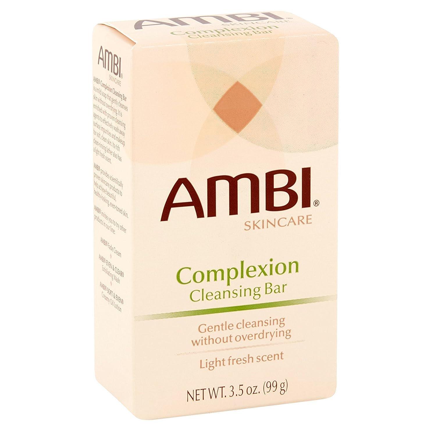パテ楕円形感染するAMBI クレンジング石鹸Complextion 3.5Oz(2パック)