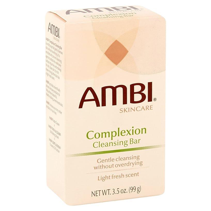 幻想的侵入足AMBI クレンジング石鹸Complextion 3.5Oz(2パック)