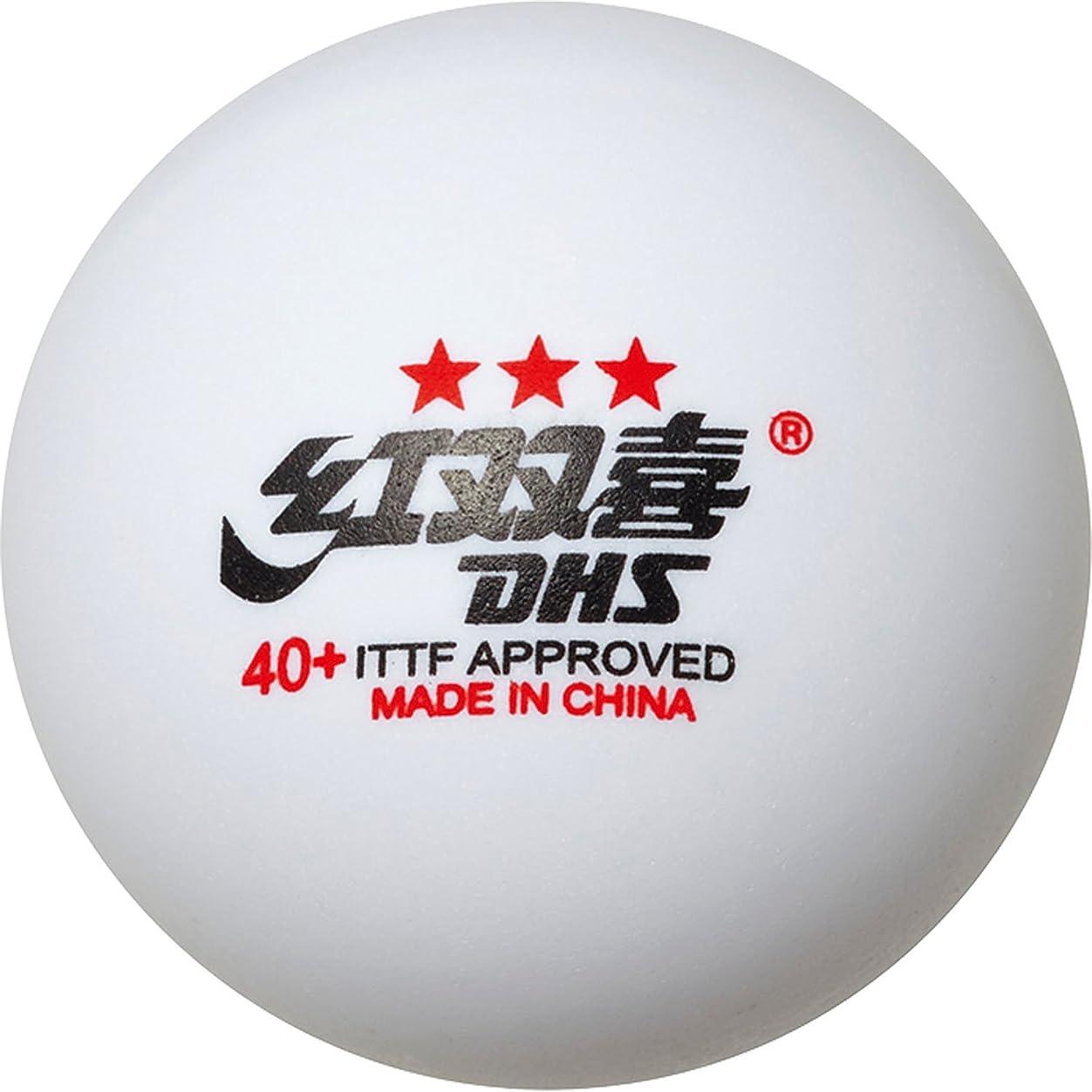 放棄されたモンキー故障ニッタク(Nittaku) 卓球 ボール DHS プラ3スター ホワイト NB1500