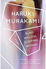 Blind Willow, Sleeping Woman (Vintage International) (English Edition) eBook Kindle