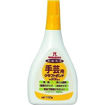 ハマナカ 木・紙・布・革 手芸用 クラフトボンド 100g H464-003