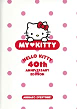 My Love Kitty Hello Kitty 40th Anniversary Edition Book - 2014/4/26