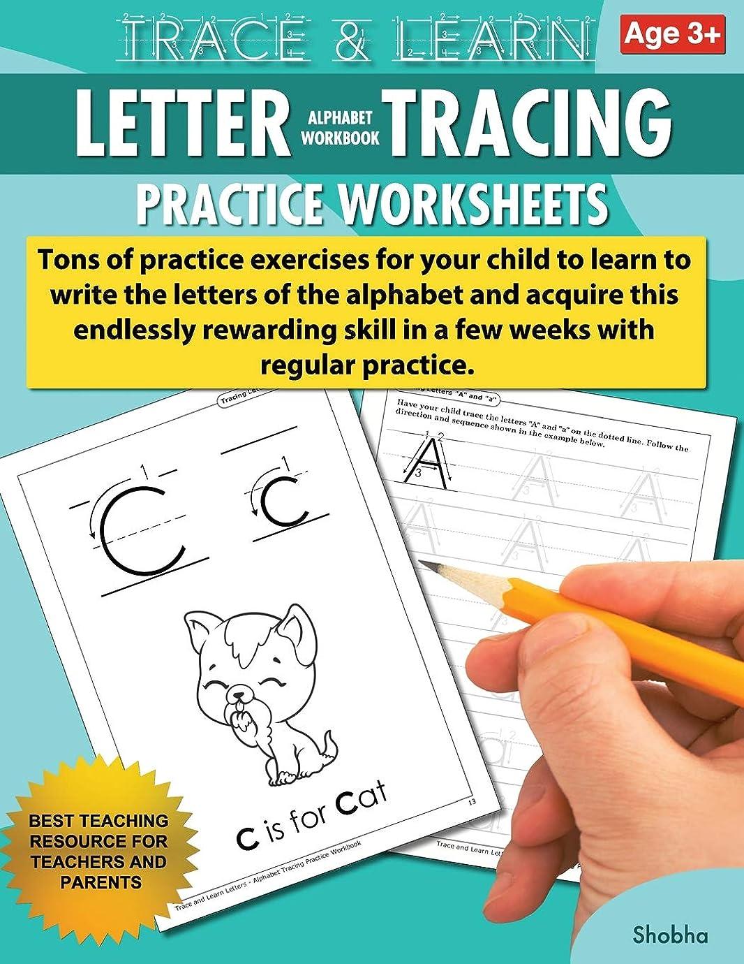 若者導出くるくるTrace & Learn Letters Alphabet Tracing Workbook Practice Worksheets: Daily Practice Guide for Pre-K Children