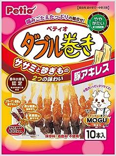 ペティオ (Petio) 犬用おやつ ダブル巻き 豚アキレス ポーク 10本入