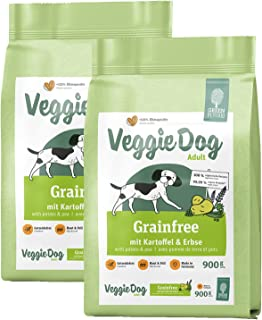 GREEN PETFOOD 1.8Kg 100%ベジタリアン グレインフリー ドッグフード 5つの無添加(保存料、香料等) 全犬種 中・大型犬 粒2Cm ドイツGMP工場生産 ヨーロッパ契約農家