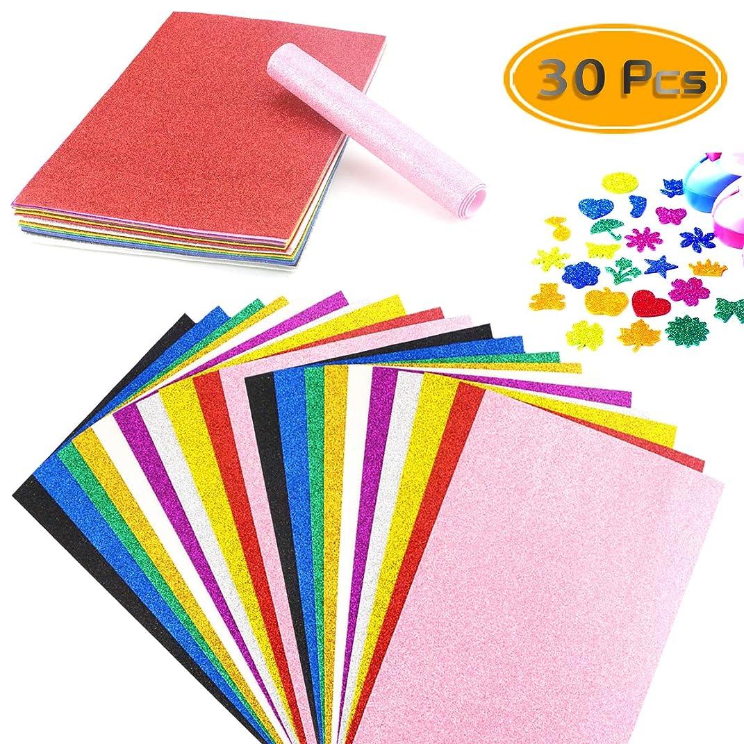 BcPowr 30PCS EVA Glitter Craft Foam Sheets, Foamie Sheets Rainbow Foam Handicraft Sheets Crafting Sponge For Arts DIY Projects, Classroom, Scrapbooking, Parties Thick & Soft Paper (10 Color, 12
