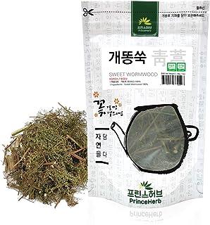 [Medicinal Korean Herb] Artemisia Annua (Sweet Wormwood/Sweet Annie/Qinghao/개똥쑥) Dried Bulk Herbs 3oz (86g) by Prince Herb