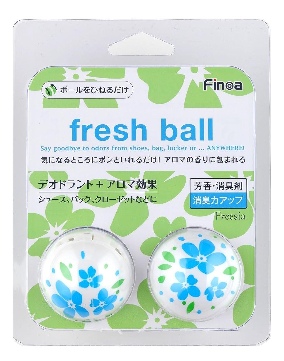 四そこから雪のFinoa(フィノア) 芳香消臭剤 フレッシュボール
