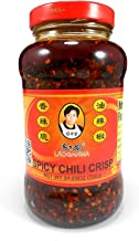 Lao Gan Ma Spicy Chili Crisp Hot Sauce Family/Restaurant Size 24.69 Oz.(700 g.)pack of 2