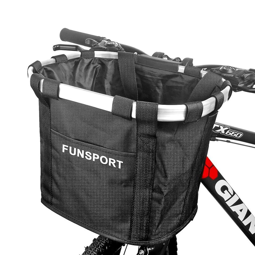 オート疎外する万歳FUNSPORT 自転車カゴ 前 バスケット 折り畳み 脱着 サイクリング バッグ 小径車に最適