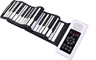 New iLearnMusic Electronic Roll Up Piano Keyboard with Touch Screen Control Center, Portable Keyboard Piano, Premium Grade Silicone & Amplifying Speakers (88 Keys, White)