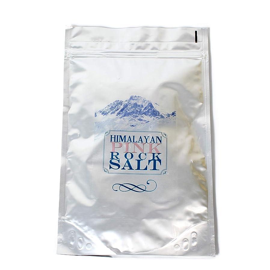 ベスト磁石謎Himalayan Pink Rock Salt - 1Kg