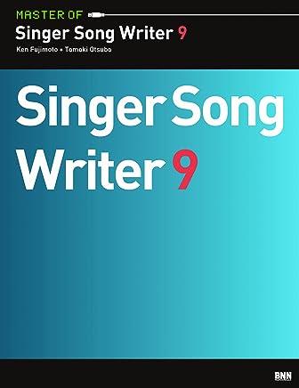 MASTER OF Singer Song Writer 9