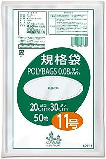 オルディ 特厚 ポリ袋 規格袋 食品衛生法適合品 11号 透明 横20×縦30cm 厚み0.08mm 厚くて非常に丈夫な ビニール袋 L08-11 50枚入