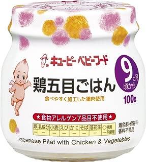 キユーピーベビーフード 鶏五目ごはん(9ヵ月頃から) 100g×6個