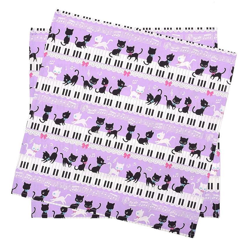酸度フィッティング子ランチクロス スタンダード 給食ナフキン ピアノの上で踊るピアノの上で踊る黒猫ワルツ(ラベンダー) N3928900