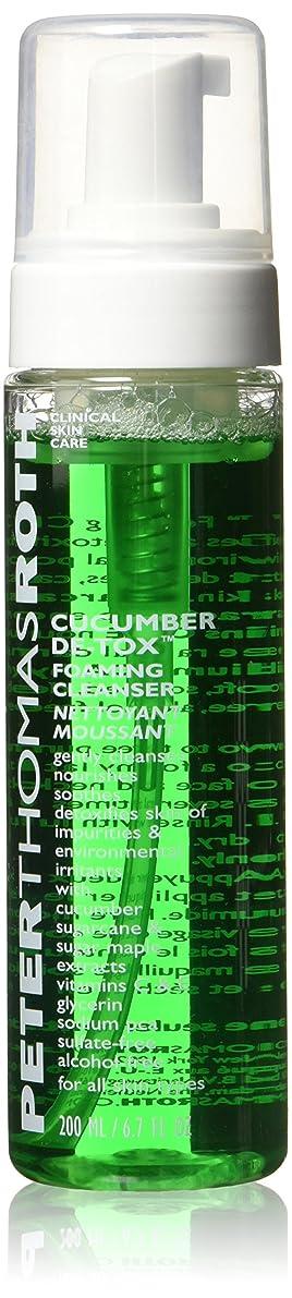 魔術師見つけた怠感Cucumber De-Tox Foaming Cleanser